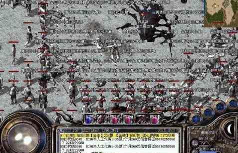 超变态传奇65535中王者之怒·〓红名村〓对战全区大联盟