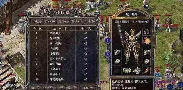 天王宝塔获取超变单职业中装备的好地图