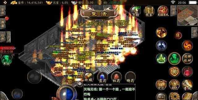 刚开一秒传奇中游戏战天秘典是什么怪物爆的?