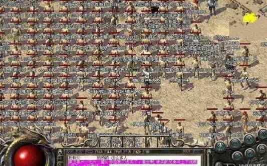 金币版传奇的魔族宫殿的爆率怎么样?