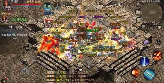 传奇四伏的游戏陷仙剑仙在地图里面有爆吗?