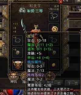 大极品传奇中游戏符文碎片怎么获得?