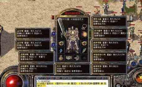 超变传奇中新手玩家玩战士的一些错误操作